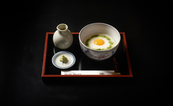 Imokake Soba, Hot or Cold
