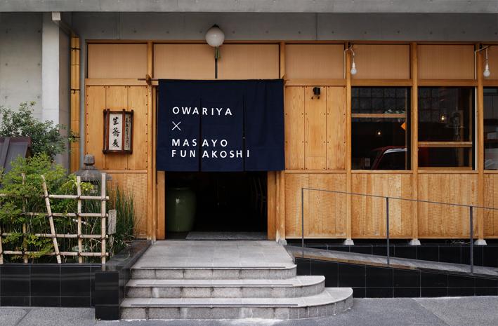 OWARIYA x MASAYO FUNAKOSHI Cafe in Nishiki